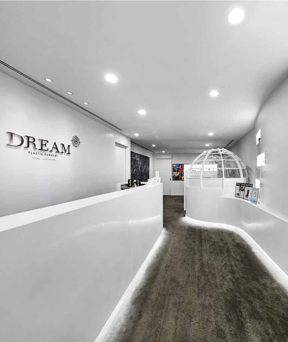 dream aesthetic and plastic surgery entrance